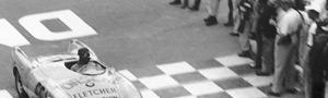 История Порше Панамера, как Panamera получил такое название?